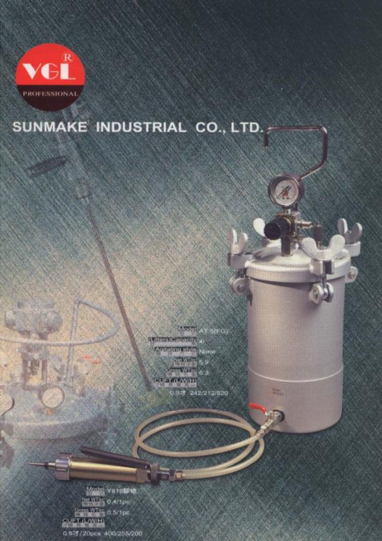 Zbiorniki ciśnieniowe VGL